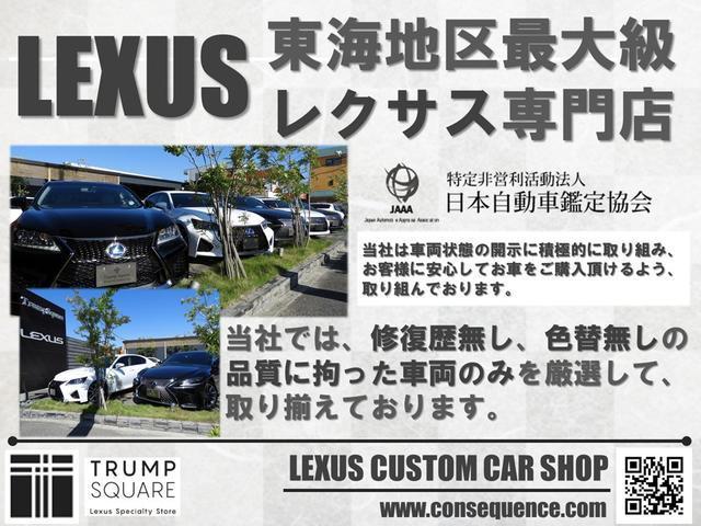 「レクサス」「RX」「SUV・クロカン」「愛知県」の中古車3