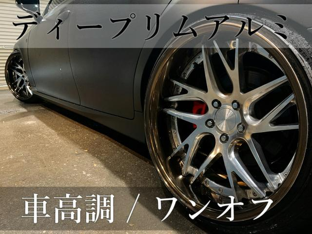 「レクサス」「GS」「セダン」「愛知県」の中古車19