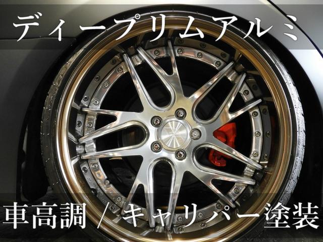 「レクサス」「GS」「セダン」「愛知県」の中古車21