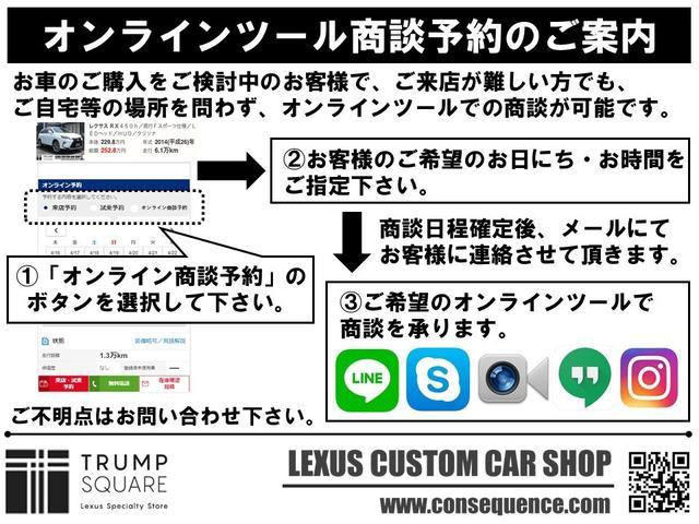 「レクサス」「GS」「セダン」「愛知県」の中古車5