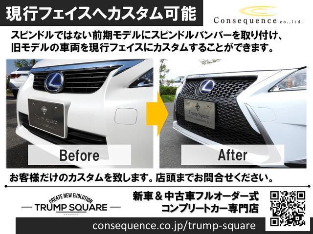 「レクサス」「GS」「セダン」「愛知県」の中古車7