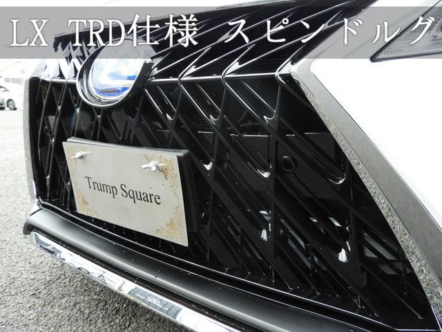 RX450h バージョンL モデリスタエアロ/20系Fスポーツ仕様スポイラー/LX TRD仕様スピンドルグリル/LED三眼ヘッドライト/新品22インチホイール&タイヤ/ダウンサス/茶革シートPハッチ/Pシート/サイドカメラ(8枚目)