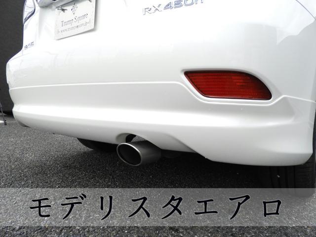 RX450h バージョンL モデリスタエアロ/20系Fスポーツ仕様スポイラー/LX TRD仕様スピンドルグリル/LED三眼ヘッドライト/新品22インチホイール&タイヤ/ダウンサス/茶革シートPハッチ/Pシート/サイドカメラ(16枚目)