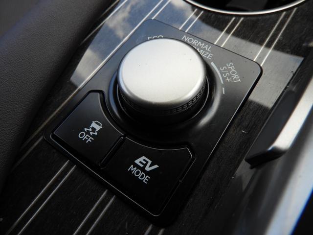 RX450h バージョンL フルエアロ/4本出しマフラー/フロントハーフ/ドアパネル/リアハーフ/マフラーエンドパイプ/マークレビンソン/サンルーフ/360度カメラ/ブラインドスポットモニター/LEDヘッド/黒&茶革シート(32枚目)