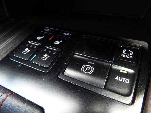 RX450h バージョンL フルエアロ/4本出しマフラー/フロントハーフ/ドアパネル/リアハーフ/マフラーエンドパイプ/マークレビンソン/サンルーフ/360度カメラ/ブラインドスポットモニター/LEDヘッド/黒&茶革シート(34枚目)