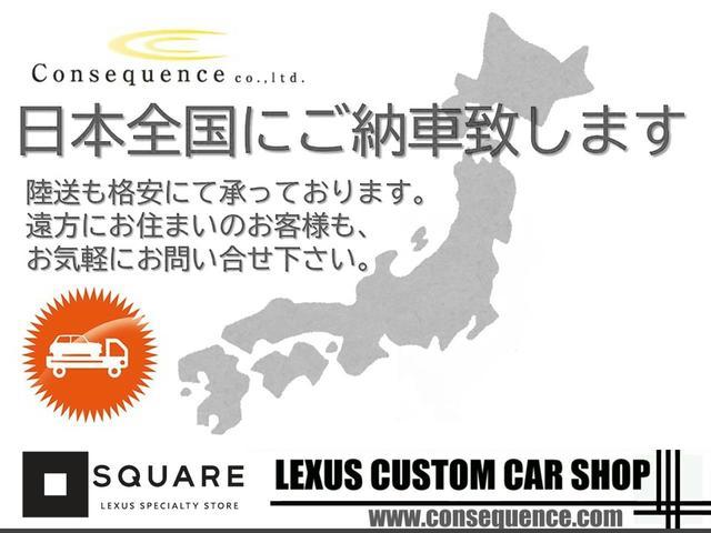 「レクサス」「RX」「SUV・クロカン」「愛知県」の中古車16