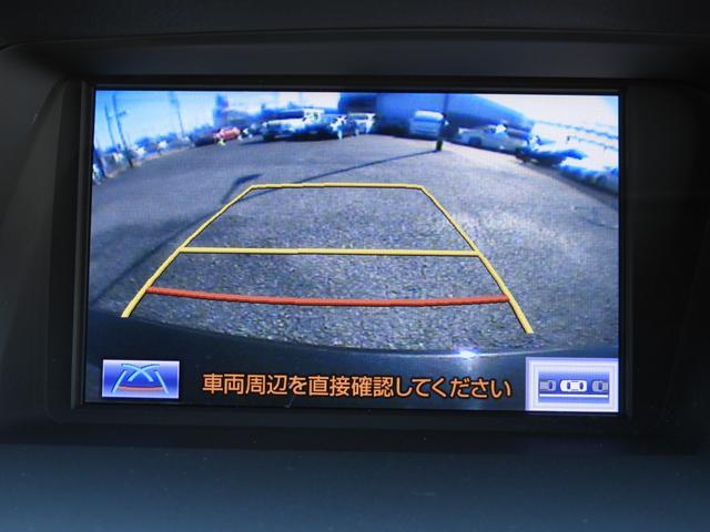 「レクサス」「RX」「SUV・クロカン」「愛知県」の中古車24