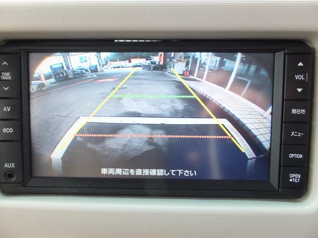 ココアプラスG 純正ナビ Bカメラ ETC キーフリー(7枚目)