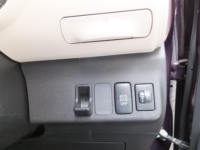 「ダイハツ」「ミラココア」「軽自動車」「三重県」の中古車17