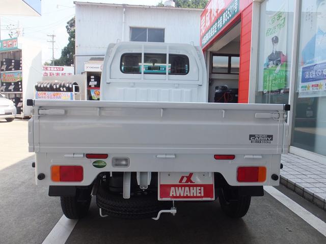 「スズキ」「キャリイトラック」「トラック」「三重県」の中古車5