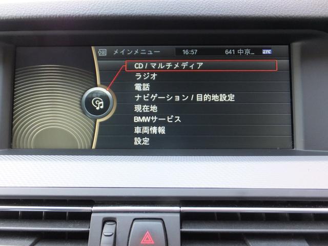 「BMW」「BMW」「セダン」「三重県」の中古車9