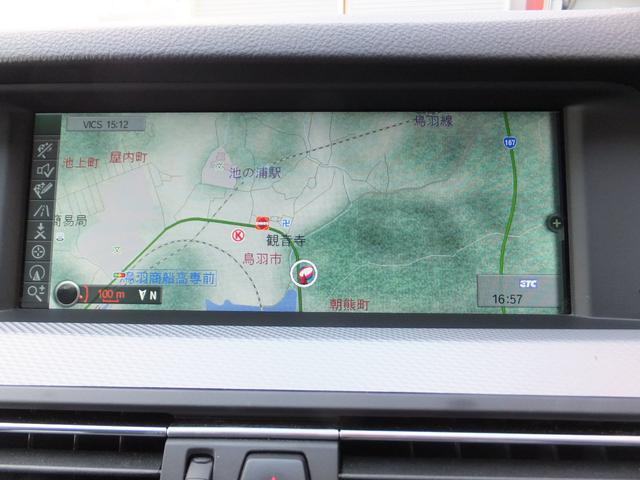 「BMW」「BMW」「セダン」「三重県」の中古車10