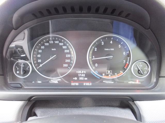 「BMW」「BMW」「セダン」「三重県」の中古車19