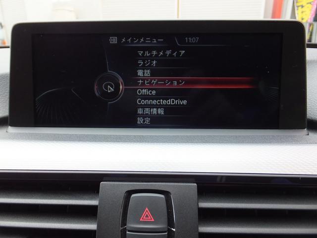 「BMW」「BMW」「セダン」「三重県」の中古車5