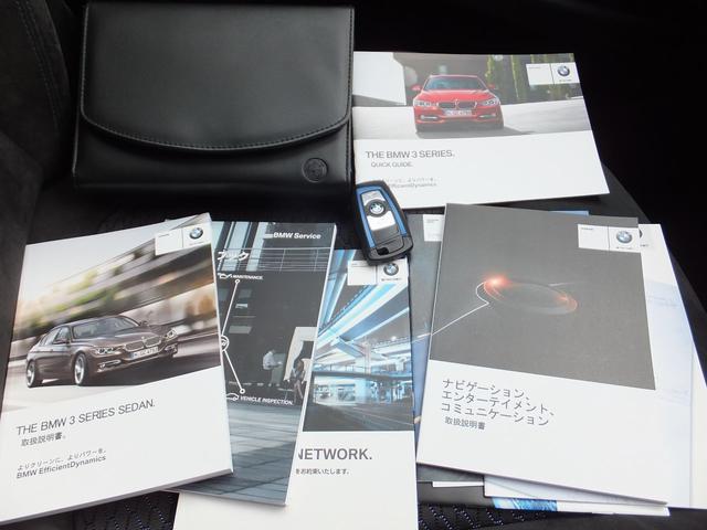 「BMW」「BMW」「セダン」「三重県」の中古車27