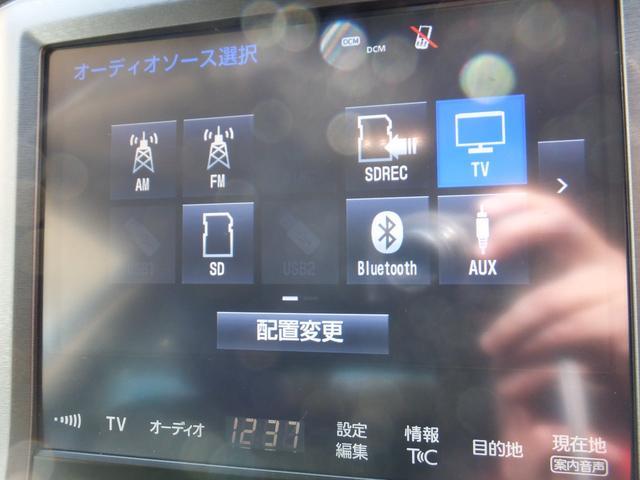 「トヨタ」「クラウンハイブリッド」「セダン」「三重県」の中古車8