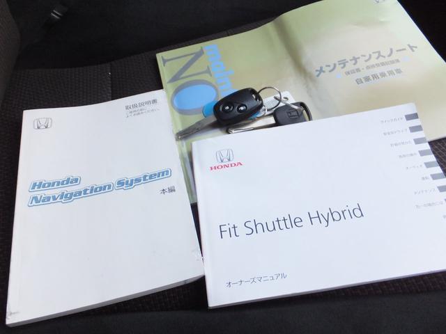 「ホンダ」「フィット」「ステーションワゴン」「三重県」の中古車20