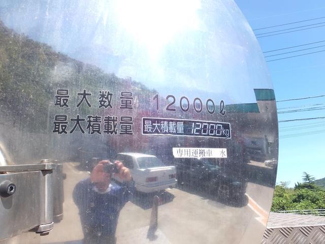 「その他」「クオン」「トラック」「三重県」の中古車5