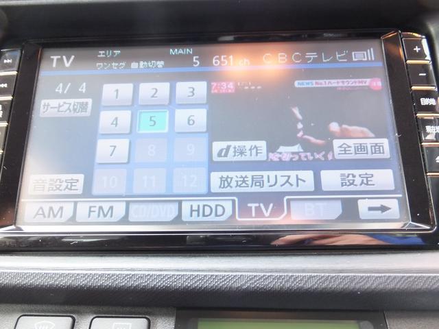 G 純正HDDナビ フルセグTV ブルートゥース DVD再生 バックモニター ETC 社外アルミ スマートキー プッシュスタート(7枚目)
