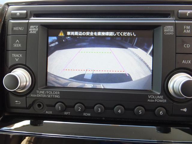 X パワースライドドア左 スマートキー プッシュスタート オートエアコン バックモニター付純正オーディオ ドアバイザー フロアマット(12枚目)