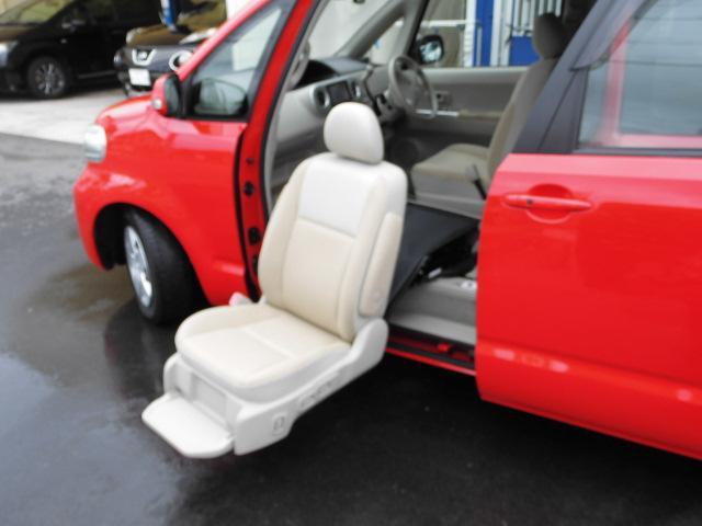 トヨタ ポルテ 150rウェルキャブ 福祉車両 助手席リフトアップシート