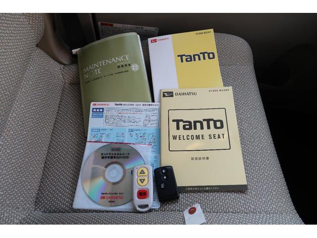 各種取扱説明書、保証書、シートリモコン、スマートキーあります