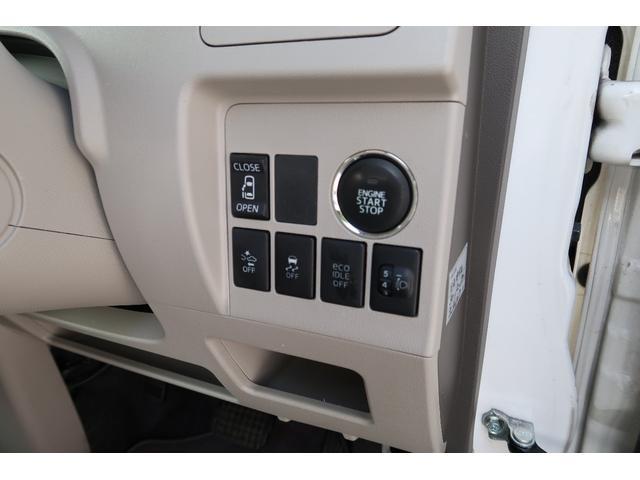 スマートアシストブレーキつきで安全です!プッシュスタート、パワースライドドアも操作できます!