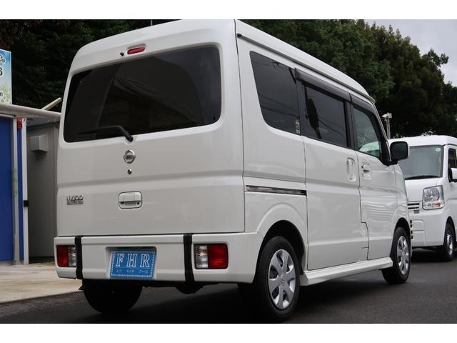 「日産」「NV100クリッパー」「コンパクトカー」「愛知県」の中古車9