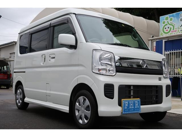 「日産」「NV100クリッパー」「コンパクトカー」「愛知県」の中古車26