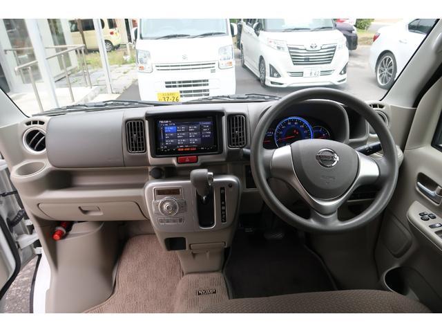 「日産」「NV100クリッパー」「コンパクトカー」「愛知県」の中古車43