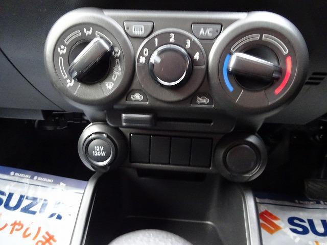 「スズキ」「イグニス」「SUV・クロカン」「愛知県」の中古車20