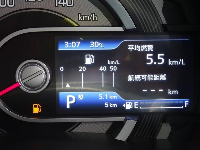 ハイブリッドX 届出済未使用車 スズキ セーフティサポート搭載 LEDヘッドライト デニムブルー内装(20枚目)