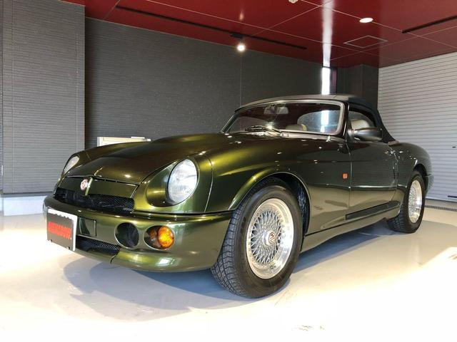 「MG」「MG RV8」「オープンカー」「三重県」の中古車42