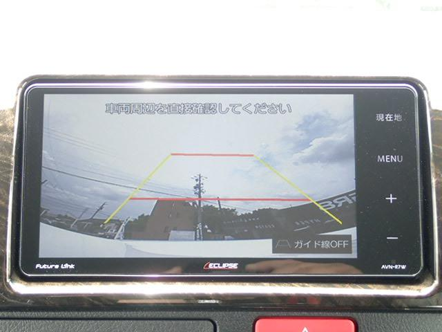 トヨタ ハイエースバン スーパーGL Dプライム TSDコンプ SD地デジナビ