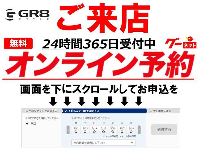ロングスーパーGL メモリナビTV バックカメラ ETC(4枚目)