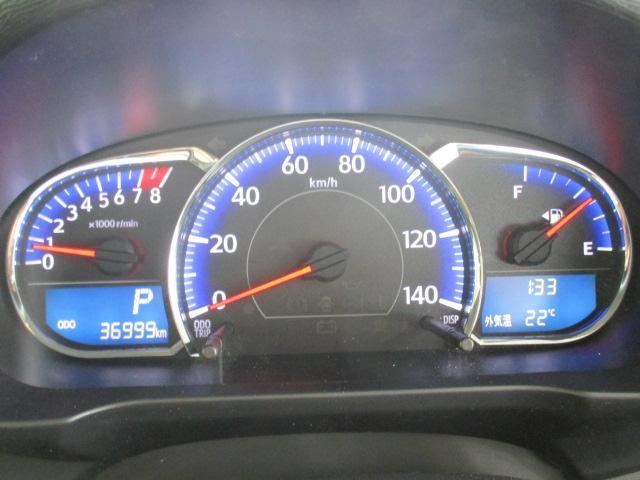 走行は37000km!お車の状態は良くおすすめです!