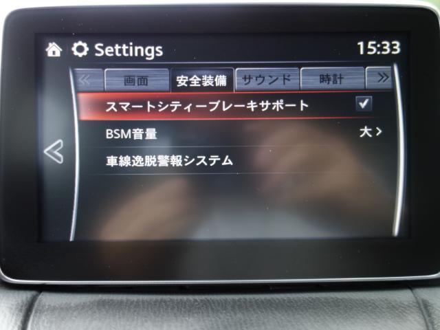 XD マツダ認定U-carプレミアム(8枚目)
