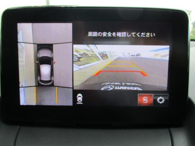 車両の前後左右に備えた計4つのカメラを活用し車両を上方から見下ろしたようなトップビューのほか、フロントビュー、リアビュー、左右サイドビューの映像をセンターディスプレイに表示します。