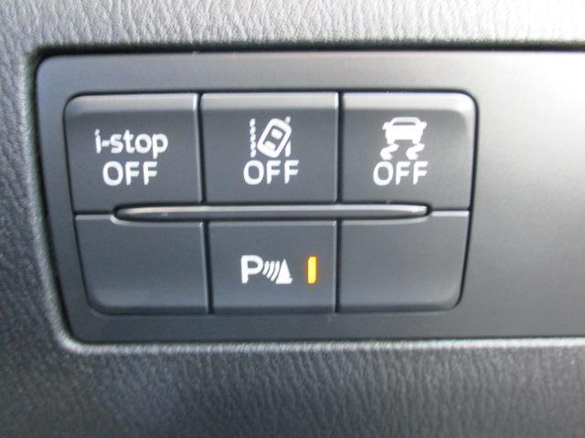 前後のパーキングセンサーを装備しているため狭い場所での駐車やすれ違いも安心の機能付きです。