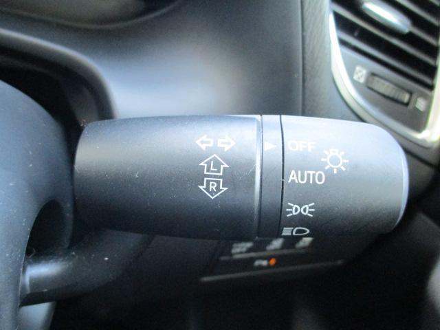 トンネルの多い場所での走行などオートライト機能がついていますのでスイッチを操作するわずらわしさも解消ですね!