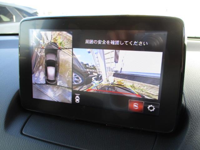 15S ホワイト コンフォート 衝突被害軽減システム アダプティブクルーズコントロール 全周囲カメラ オートマチックハイビーム 電動シート バックカメラ オートライト LEDヘッドランプ Bluetooth(9枚目)