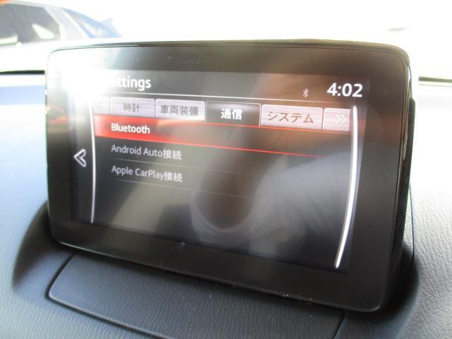 15S ホワイト コンフォート 衝突被害軽減システム アダプティブクルーズコントロール 全周囲カメラ オートマチックハイビーム 電動シート バックカメラ オートライト LEDヘッドランプ Bluetooth(11枚目)