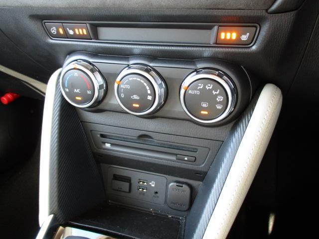 15S ホワイト コンフォート 衝突被害軽減システム アダプティブクルーズコントロール 全周囲カメラ オートマチックハイビーム 電動シート バックカメラ オートライト LEDヘッドランプ Bluetooth(12枚目)