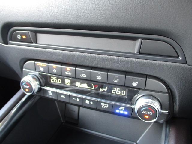 XD エクスクルーシブモード 衝突被害軽減システム アダプティブクルーズコントロール 全周囲カメラ オートマチックハイビーム 革シート 電動シート シートヒーター バックカメラ オートライト LEDヘッドランプ ETC(11枚目)