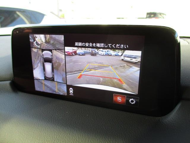 XD Lパッケージ 衝突被害軽減システム アダプティブクルーズコントロール 全周囲カメラ オートマチックハイビーム 革シート 電動シート シートヒーター バックカメラ オートライト LEDヘッドランプ ETC(8枚目)