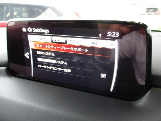 XD 衝突被害軽減システム オートマチックハイビーム 3列シート バックカメラ オートクルーズコントロール オートライト LEDヘッドランプ ETC Bluetooth ワンオーナー(8枚目)
