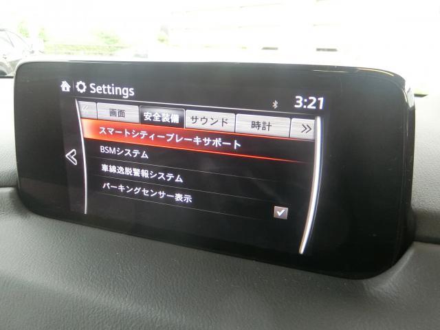 20S 衝突被害軽減システム オートマチックハイビーム バックカメラ オートクルーズコントロール オートライト LEDヘッドランプ Bluetooth ワンオーナー(8枚目)