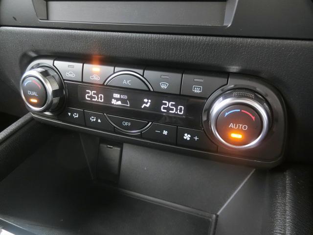 20S 衝突被害軽減システム オートマチックハイビーム バックカメラ オートクルーズコントロール オートライト LEDヘッドランプ Bluetooth ワンオーナー(11枚目)