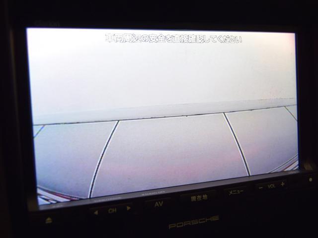911カレラ4S スポーツクロノPKG 20インチAW(15枚目)