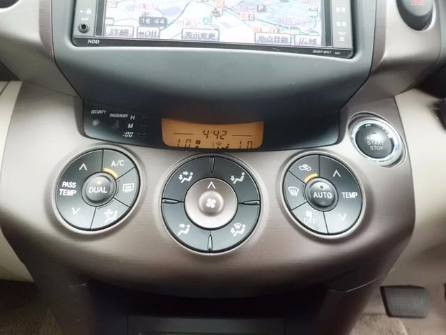 240S 4WD HDD 音楽録音 クルコン スマートキー(15枚目)